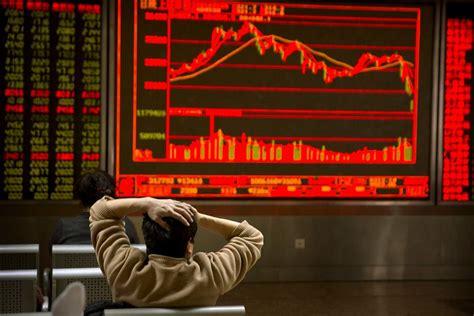 Chińska Giełda Crypto BTCC planuje otwarcie Korei Południowej w listopadzie